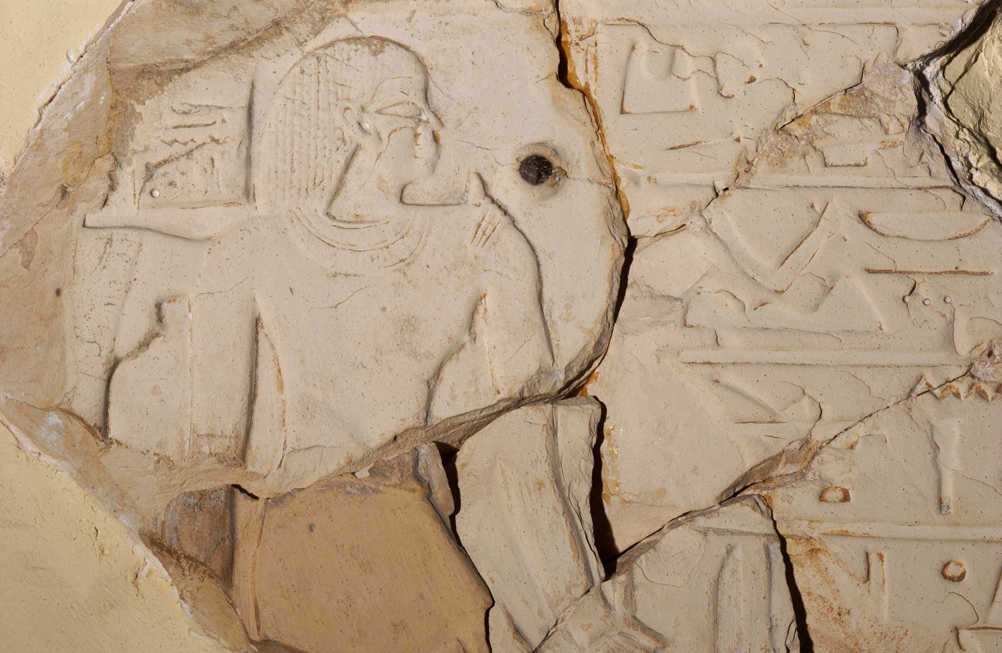 Stela of Bebi fragment