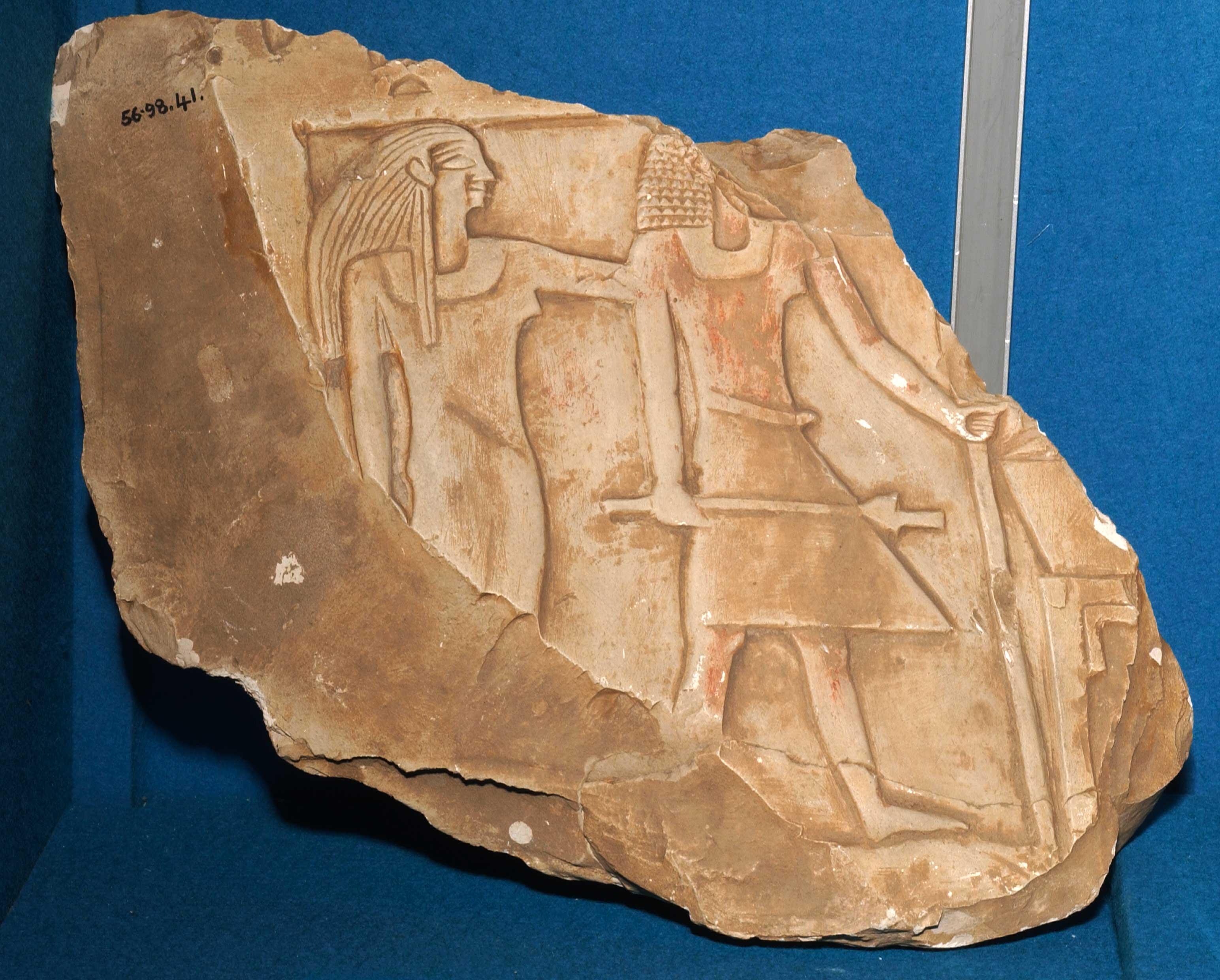 Stela of Mrri fragment