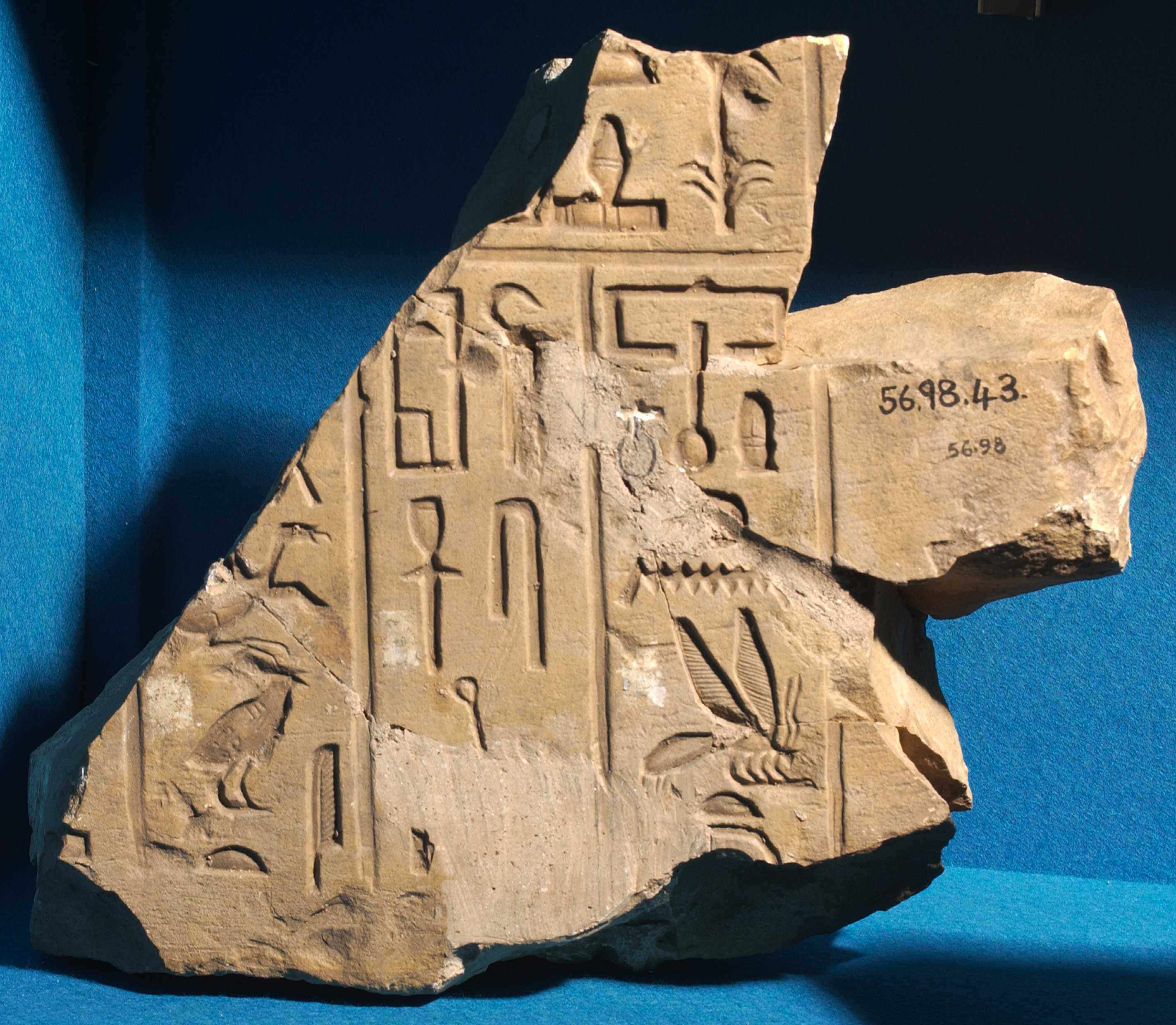 Stela of Thauti/Resi, fragment
