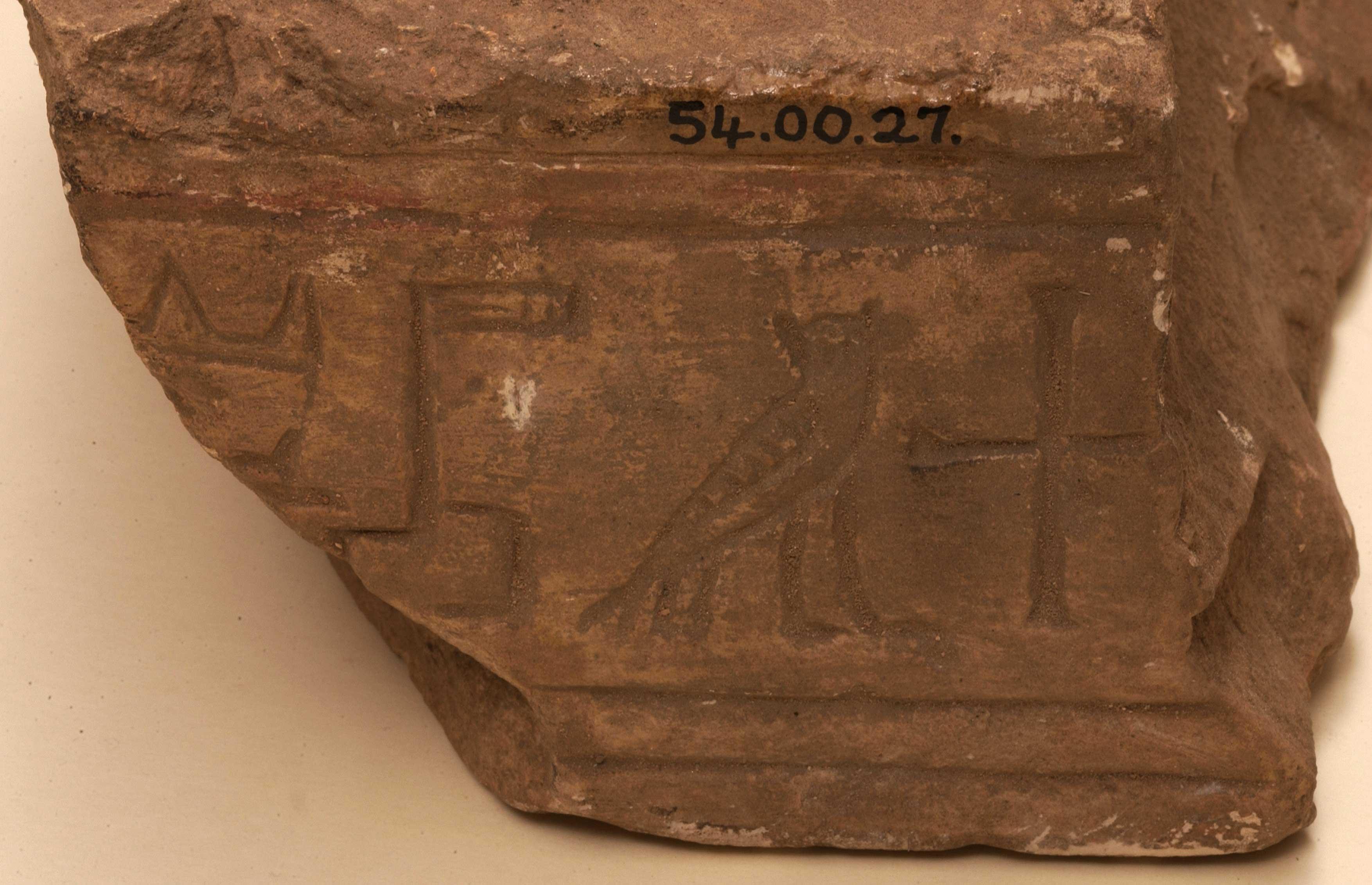 Lintel fragment
