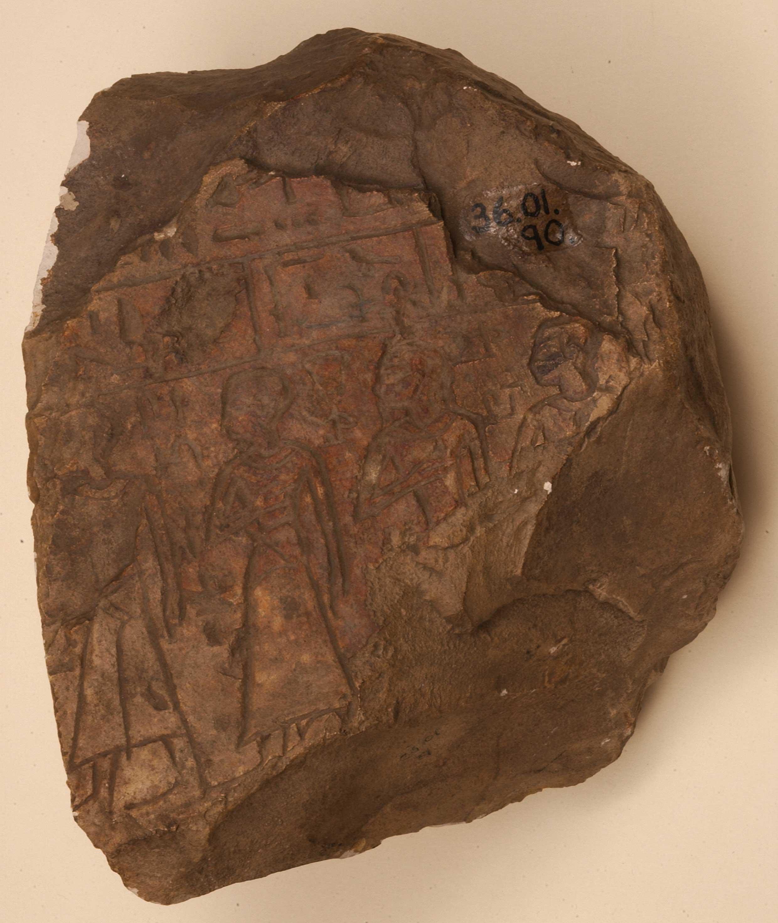 Stela fragment