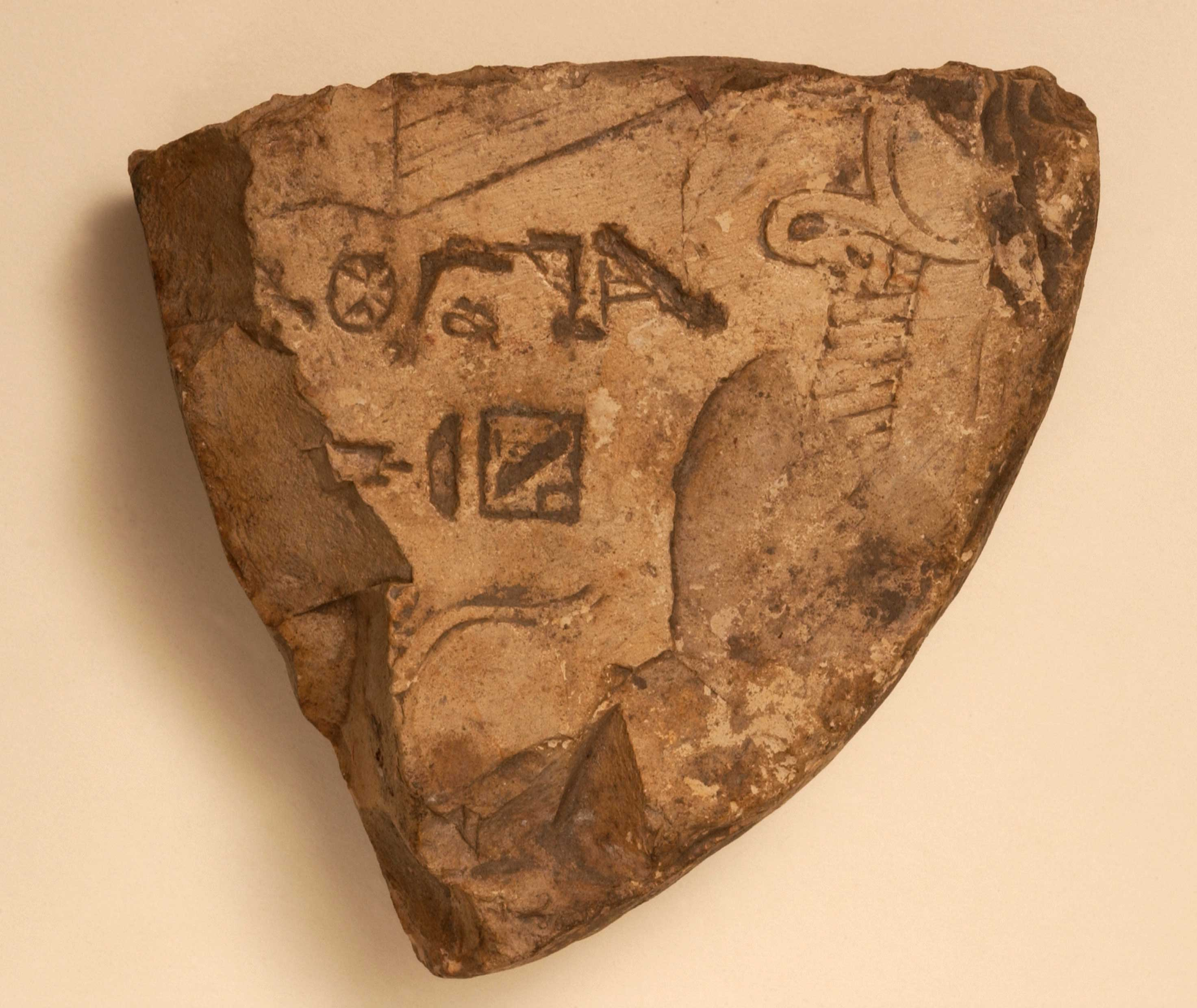 Stela fragment of Min-Horus and Hathor