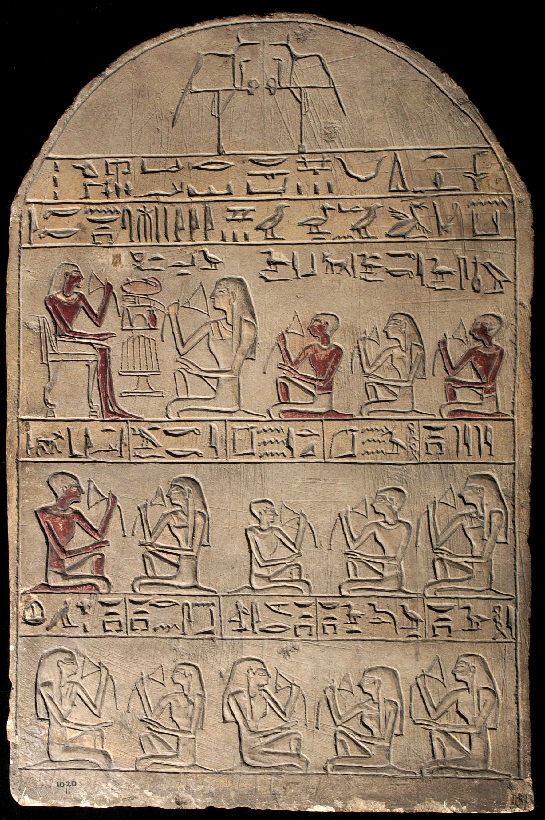Stela of Iy, son of Keki